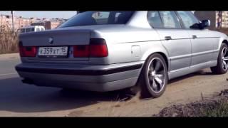 BMW E34 Волк Мы запомним тебя таким какой ты был