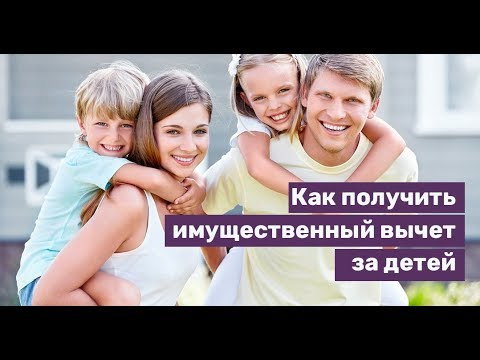 Выплата Социального Пособия При Рождении Ребенка