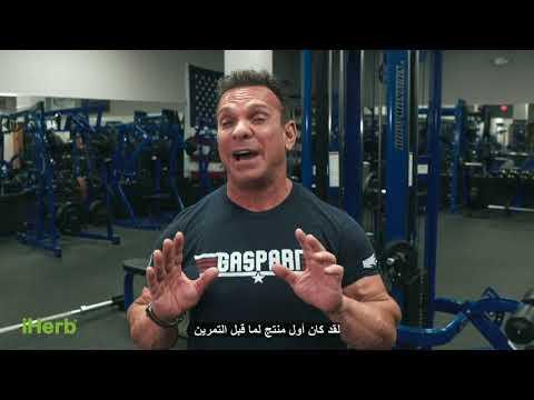 Gaspari Nutrition, SuperPump Max, Fruit Punch Blast, 1.41 lbs (640 g)