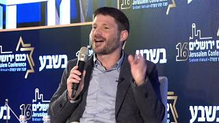 בצלאל סמוטריץ | כנס ירושלים בשבע 16