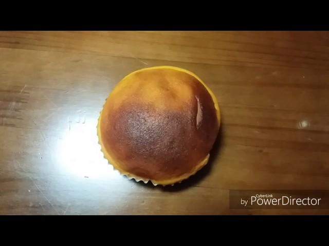 파리바게트-치즈번-빵
