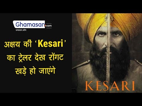 Kesari Trailer Release : Akshay's 'Kesari' Trailer Based on Real Story