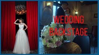 WEDDING | СВАДЬБА ЙОШКАР-ОЛА | BACKSTAGE