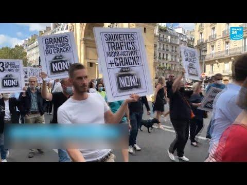 巴黎擬設置「注射館」供毒癮者施用非法藥物 引發居民反彈
