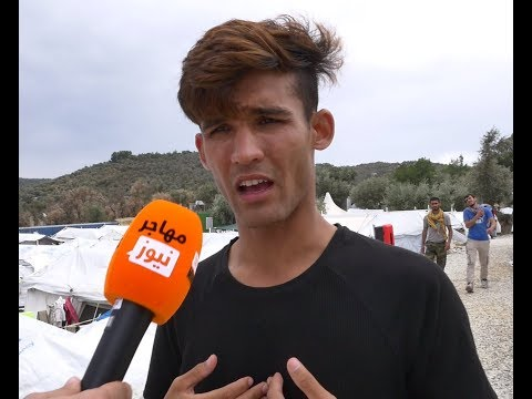 'Some people have food three or four times and some not even once', Samiullah says. He lives in a tent outside the overcrowded Moria refugee camp