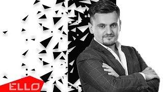 Александр Фролов - Самая желанная