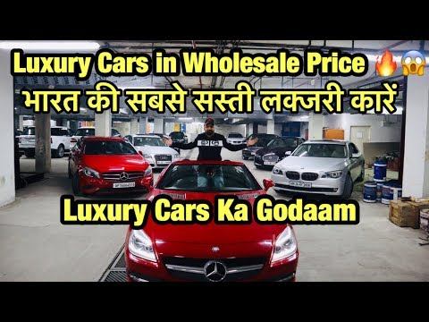 Luxury Cars Start At 1 Lakh | Hidden Luxury Car Market | BABA Luxury Cars | Part 1