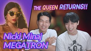 K Pop Artist Reaction] Nicki Minaj   MEGATRON