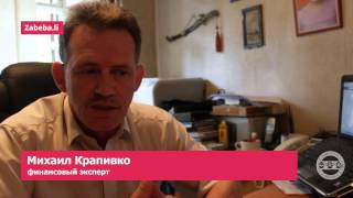Кому и как возмещают НДС в Украине?