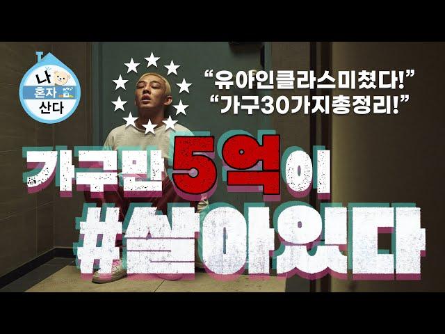 Wymowa wideo od 인 na Koreański