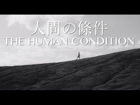 人間の條件 第3部望郷篇/第4部戦雲篇