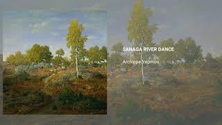 Sanaga River Dance
