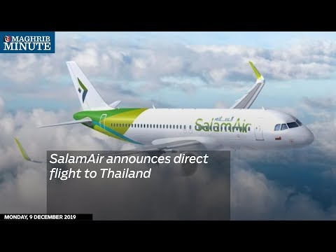 SalamAir announces direct flight to Thailand