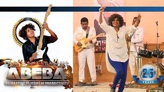 Abeba Haile Concert - Silver Jubilee Celebration at the Asmara Palace