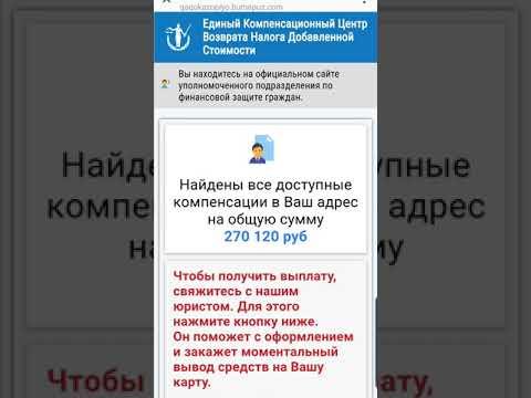 Выплата НДС 2020г правда или нет !?