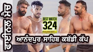 #324 Best Final Match | Surkhpur Vs Sarhala Ranuan | Anandpur Sahib Kabaddi Cup 2018