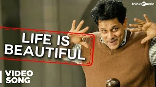 Life Is Beautiful Official Video Song   Nanna   Vikram