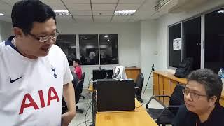 เหตุเกิดหลังจาก มาห์เรซ ยิงจุดโทษพลาด !!! | บอบู๋ Official