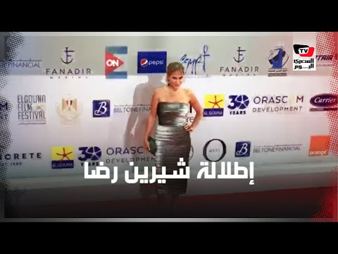 شرين رضا ونسرين طافش وريم مصطفي في مهرجان الجونة السينمائي