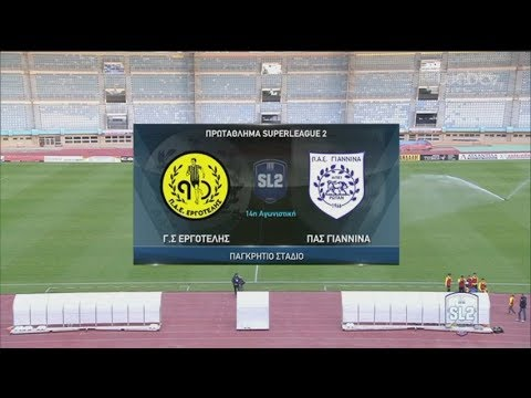 Super League 2: ΕΡΓΟΤΕΛΗΣ – ΠΑΣ ΓΙΑΝΝΙΝΑ 1-2 | ΑΓΩΝΑΣ | 26/01/2020 | ΕΡΤ