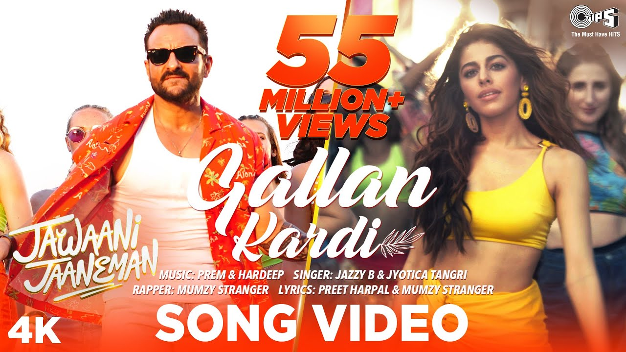 गल्लां करदी - Gallan Kardi Lyrics in Hindi - Jawaani Jaaneman - Jazzy B, Jyotica Tangri & Mumzy Stranger