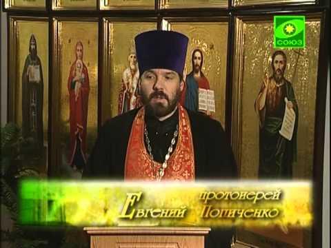 18 января. Преподобная Аполлинария