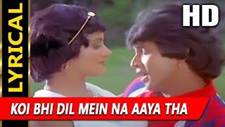 Koi Bhi Dil Mein Na Aaya Tha With Lyrics | Kishore   - YouTube
