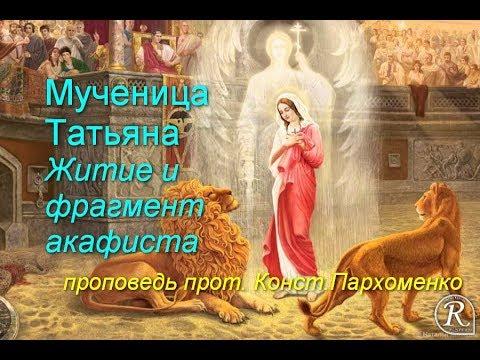 Молитва пересвета павел рыженко
