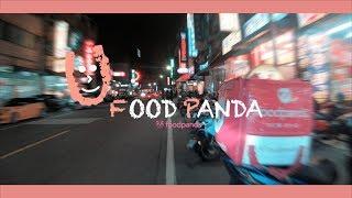《你的foodpanda 🐼》- 狂壺Crazy Jug