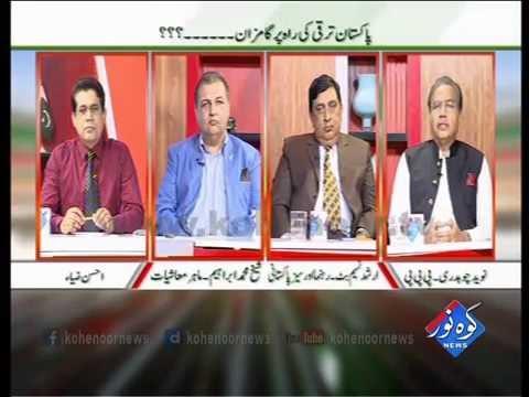 Pakistan Ki Awaaz 03 08 2015