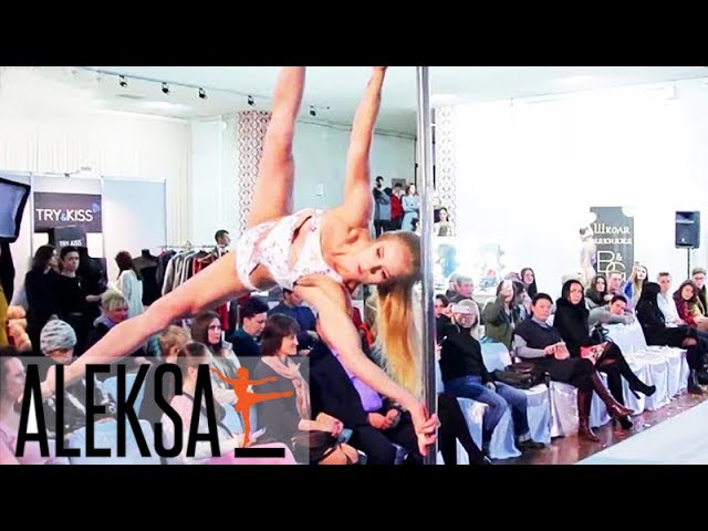 Olena Minina - Елена Минина - Pole Dance (Sport) на Antvan Fashion Days. ALEKSA Studio.