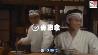 【日本CM】菅田將暉演吉野家店員帶出築地一號店歷史回憶 (中字)