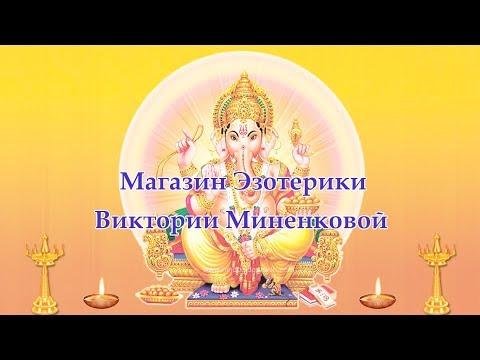 Журнал об астрологии