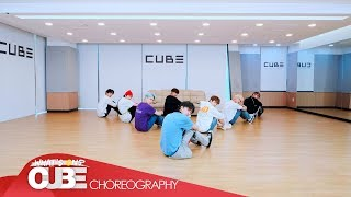 펜타곤(PENTAGON)   '접근금지 (Prod. By 기리보이)(Humph! (Prod. By GIRIBOY))' (Choreography Practice Video)