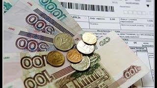 Изменения принципа начисления платежей за ОДН