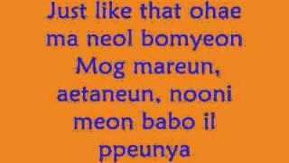 Super Junior - Monster lyrics