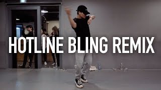 Hotline Bling Remix   Drake  Shawn Choreography