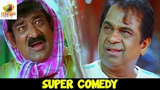 Best Comedy Scenes | Brahmanandam Comedy | M S Narayana | Funny Telugu Comedy Movie Scenes