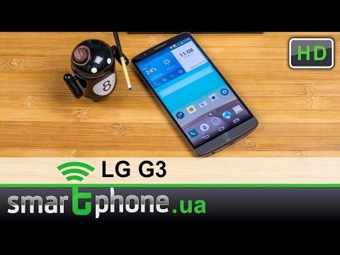 Обзор LG G3 - Флагман 2014. Берем?