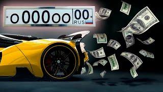 Блатные номера на машину: цены в России и СНГ - МИР24
