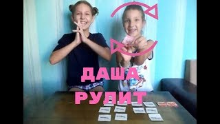 Игры +для девочек ФОТО С ЖИВОТНЫМИ.собака Федя