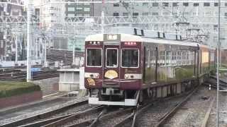 【鉄道PV】 京とれいん 阪急電鉄
