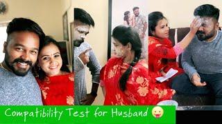 Hussain Manimegalai   Fun Compatibility Test
