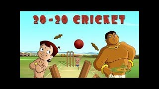 Chhota Bheem & Mighty Raju   IPL T20 Cricket Match