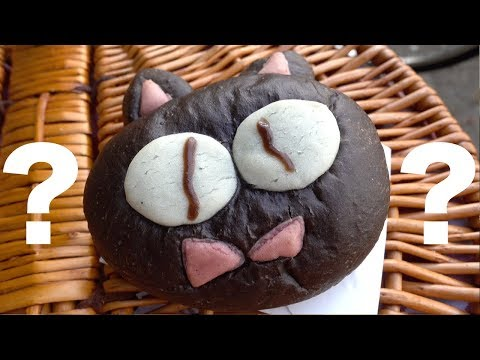 Delicious and Surprising Japanese Bakeries