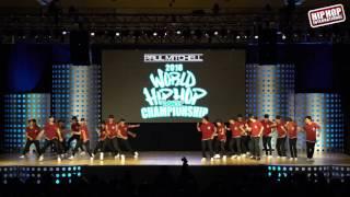 Milkshake MegaCrew - Peru (MegaCrew Division) @ #HHI2016 World Semis!!