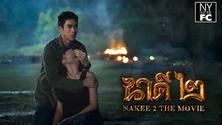 [ENG SUB] Trailer - Nakee 2 The Movie #NYinterFC