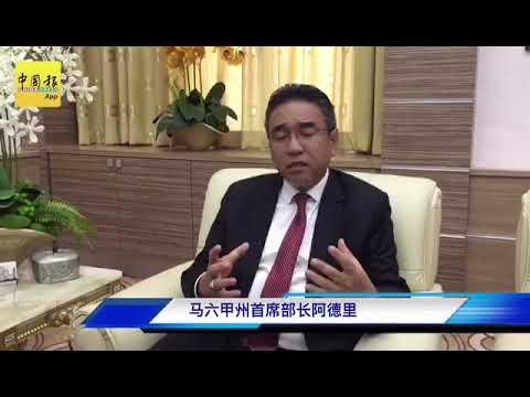 首长:如何推动政府机制  希盟州政府最大挑战