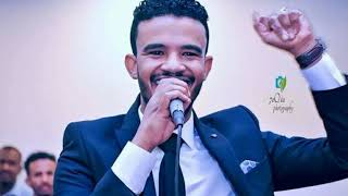 حسين الصادق التلاتة نيسانات تحميل MP3