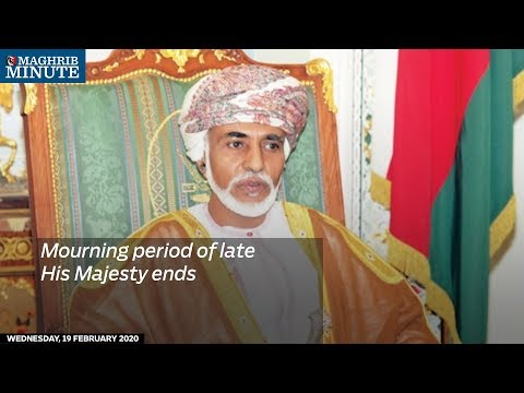 Mourning period of late His Majesty ends